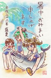 Happy Summertime 2010 by oi-chan