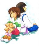 Chihiro and Haku by lince
