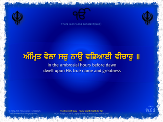The Eleventh Guru :: Japuji Sahib (2.5) by msahluwalia
