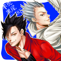 + HQ: Kuroo to Bokuto + by shannaroooooo
