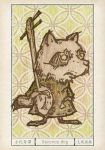 Raccoon dog -03,27,14 by chills-lab