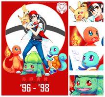 Happy 20 Years of Pokemon by levellove
