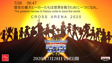Anime Complex: Cross Arena 2020 - Teaser Poster by Crisostomo-Ibarra