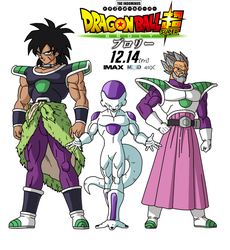 BROLY, FREEZER Y PARAGUS- Poster by IndominusFreezer