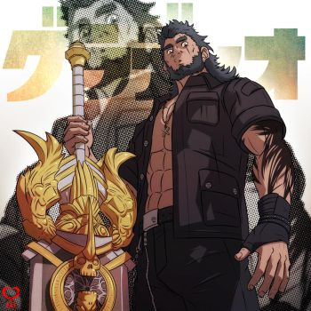 Gladiolus Amicitia + Hardedge + by leomon32