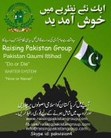 Raising Pakistan Group Flayer by pakiboy