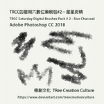TRCC Brushes Pack # 2 - Star Charcoal by TReeCreationCulture