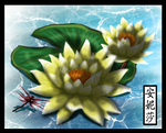 Enjoy Colouring's Lily Pad - Done by Anisa-Mazaki