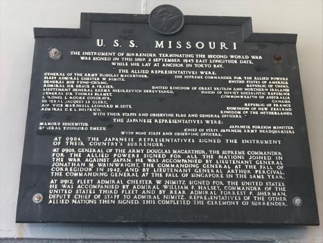 USS Missouri Plaque by DarthShinji