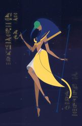 Thoth by littlepaperforest
