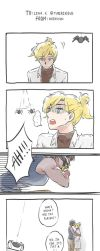 Pharmercy's daily life by Shocolad