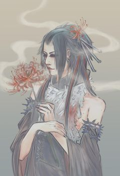 Aoi - This voice does not reach you by Alzheimer13