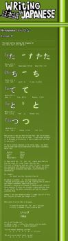Writing Japanese- Lesson 4 by emm2341