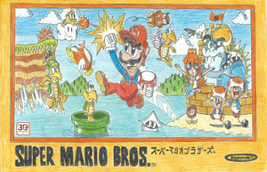 Super Mario Bros.' Box Special Art - 30th B-Day by FTFTheAdvanceToonist