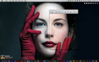 Liv Tyler's Perfect Face by qupic