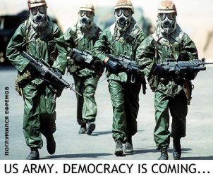 Democracy is coming by inok