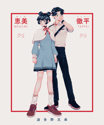 20180919 :: Hatano Twins by petitster