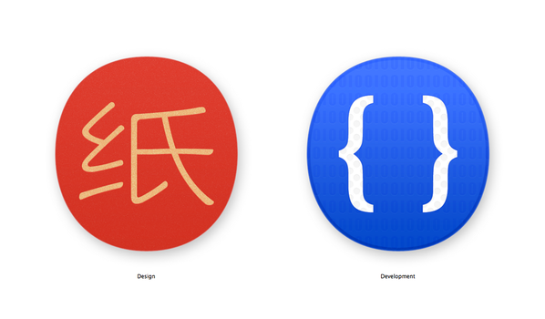 2Dream icon design by bingxueling