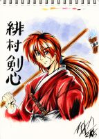 Kenshin Himura colored (REMAKE) by Penzoom