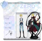 ZP App - Laith by suga-ovadose