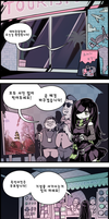 The Crawling City - 36 (Korean Translated) by JamesKaret