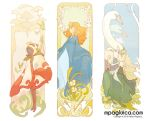 Above the Clouds bookmarker set by DarkSunRose