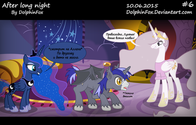 After long night #6 by DolphinFox