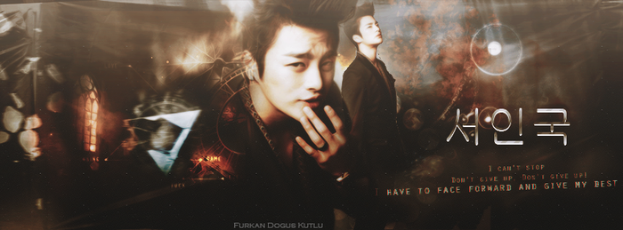 Seo In Guk  Yarisma by FDoqus