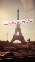 paris and love by NoufMuslim