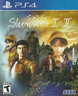 shenmue_i___ii__playstation_4__review_by_jmg124-dcu7x4x.jpg