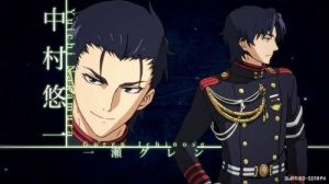 Smooth (Guren Ichinose x Virgin!Reader)[Flashfic] by LadyNecrotic on