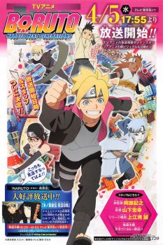 Boruto Naruto Next Generations Estreno 05 de Abril by AiKawaiiChan