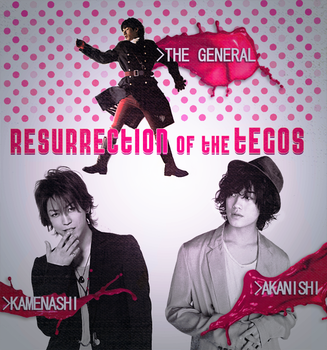 Resurrection of the Tegos Banner by malapersona