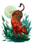 Taurus: The Bovine by ZodionGraphics