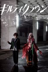 Guilty Crown by Itismoi