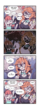 Negative Frames - 5 (Korean Translated) by JamesKaret
