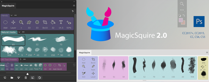 MagicSquire 2.0 - new way to group brushes in PS by Anastasiy
