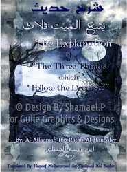 MY 1ST 3 BOOK COVER DESIGNS by MrsFena313