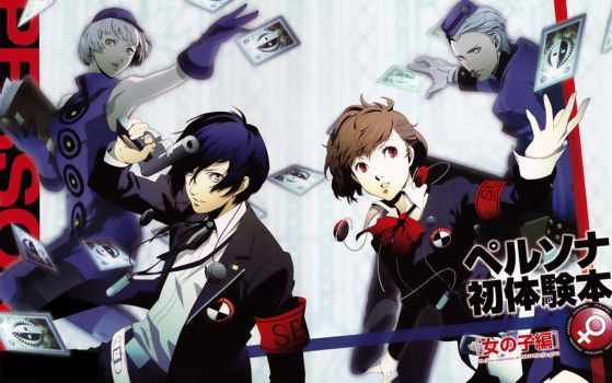 Persona 3 Portable - Wallpaper by Archangel-PT