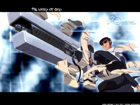 The Word Of God - Wolfwood by Aru-Fox
