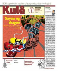 Philippine Collegian Issue 23 by kule1112