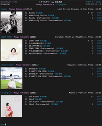 foobar_ncmpcpp_mod preview (old) by natyusha