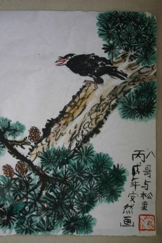 Chinese art  raven by GothClaw123