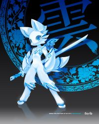 SYNC: Cloud the Porcelain Fox by TysonTan