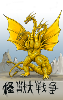 King Ghidorah, Invasion of Astro-monster by hawanja
