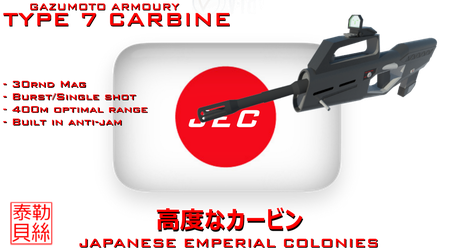 JEC Type 7 Carbine by Gwentari