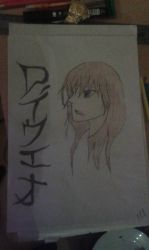 Anime pic 1 by Casey0