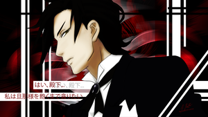 Claude Faustus by lotras