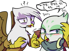 Gilda With Her Friend by Haden-2375