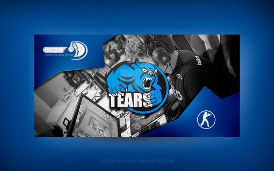 Banner for cybersport organization by Marsel95